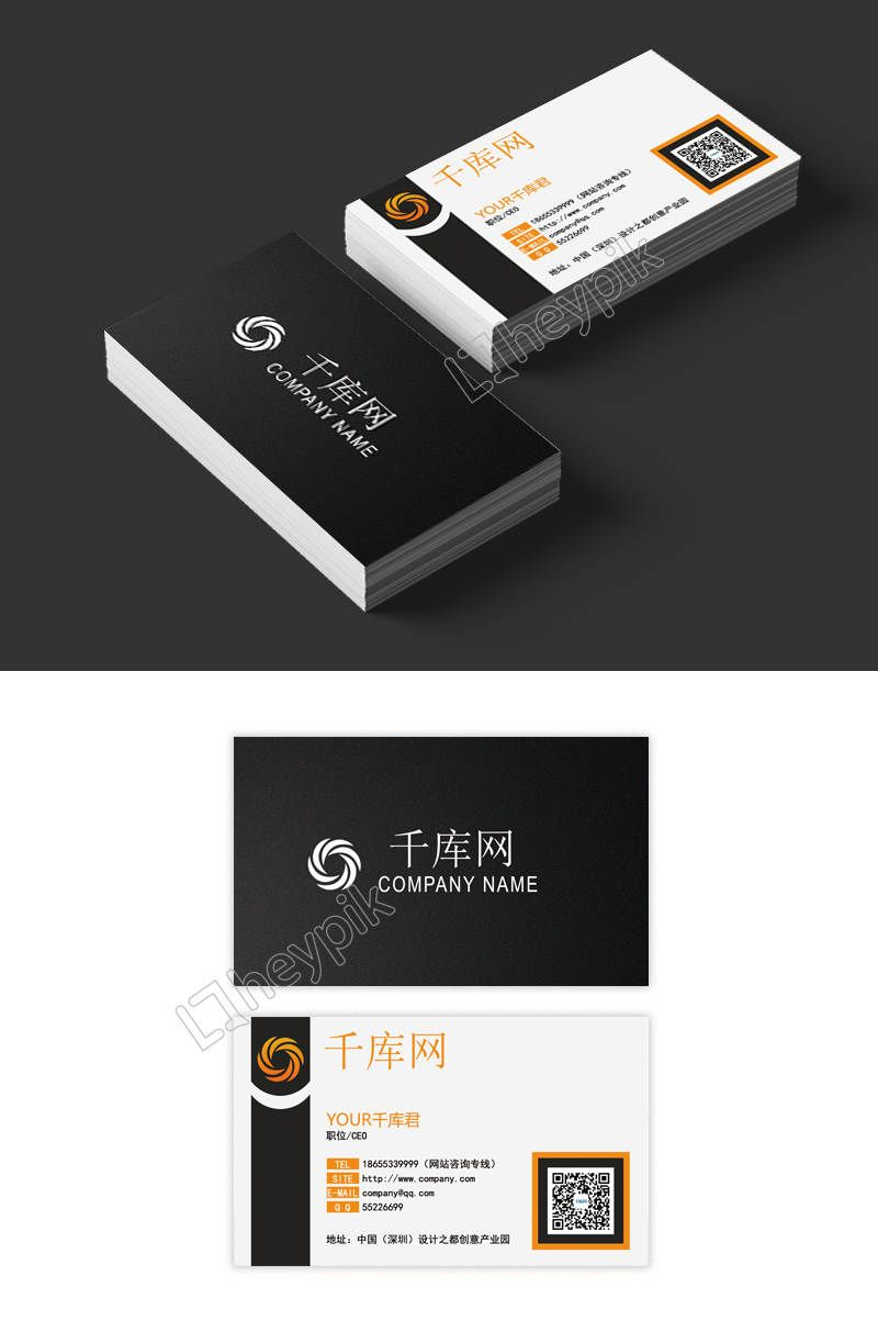 Pin By Mohamed Atarguine On Maroc Business Cards Business Cards