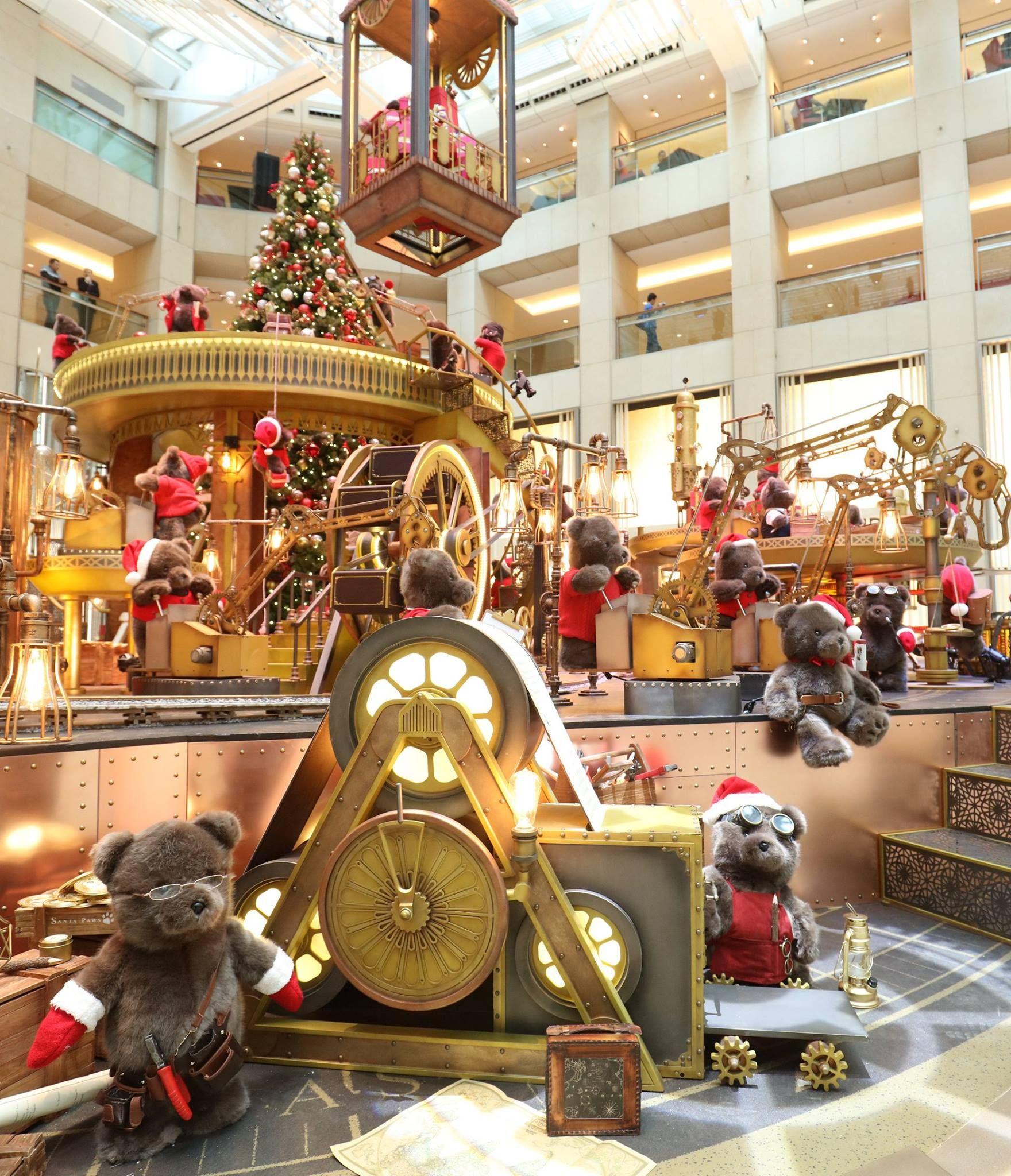 Christmas 2017, Christmas Trees, Christmas Decor, Christmas Displays, Xmas Decorations,