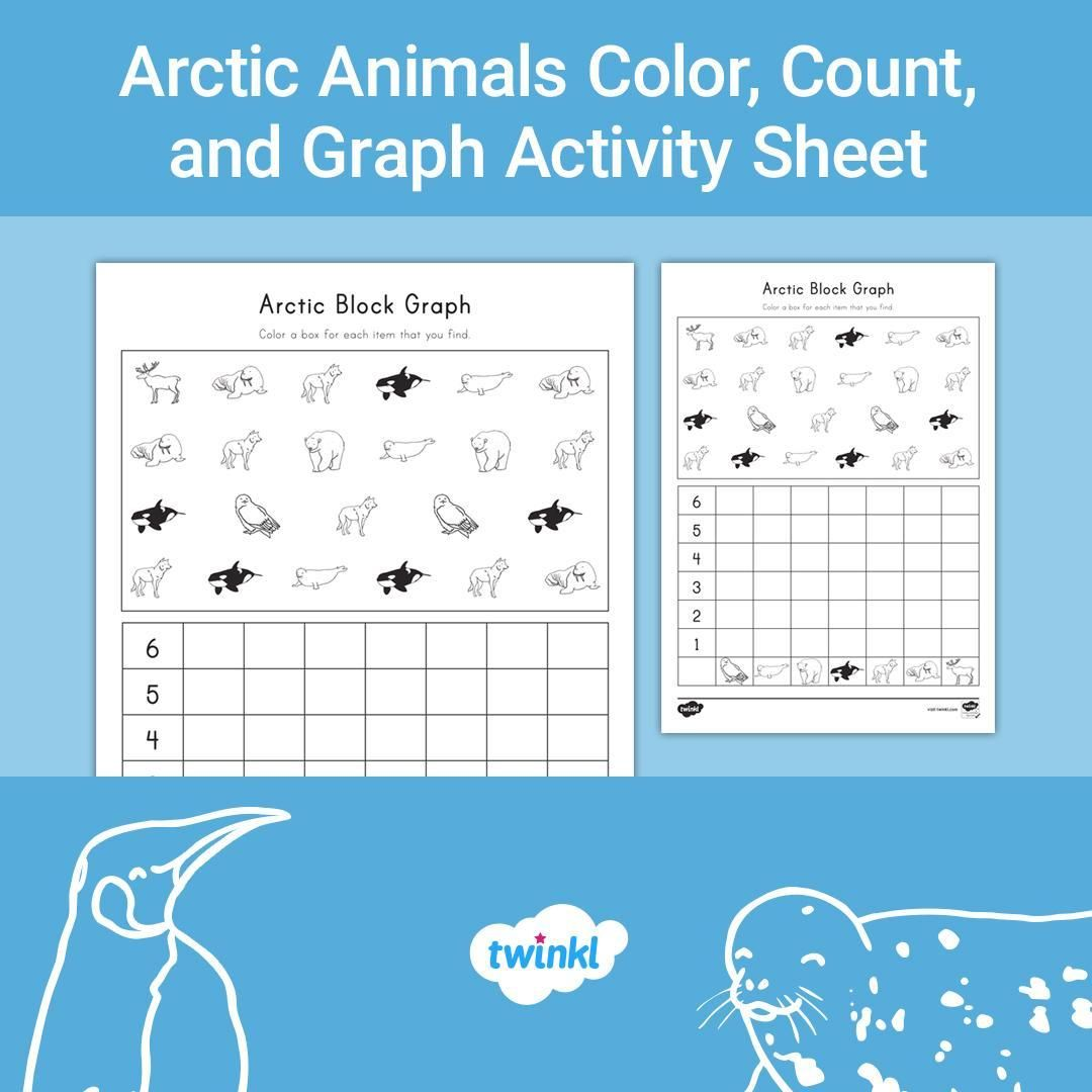 Use This Arctic Animal Themed Block Graph Activity Sheet