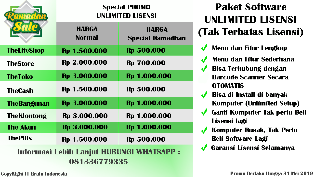 Promo Software Ramadhan Sale Ramadan Printer Sederhana