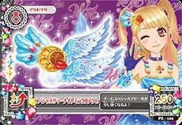 Bon Special Summer Night Miracle Accessory