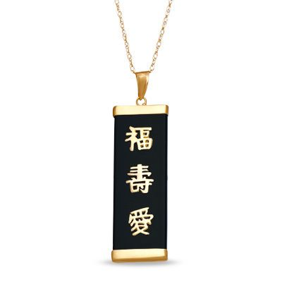 The onyx is amazing and the chinese for happiness love and onyx happiness love and health chinese symbol pendant in gold save on select styles zales mozeypictures Gallery
