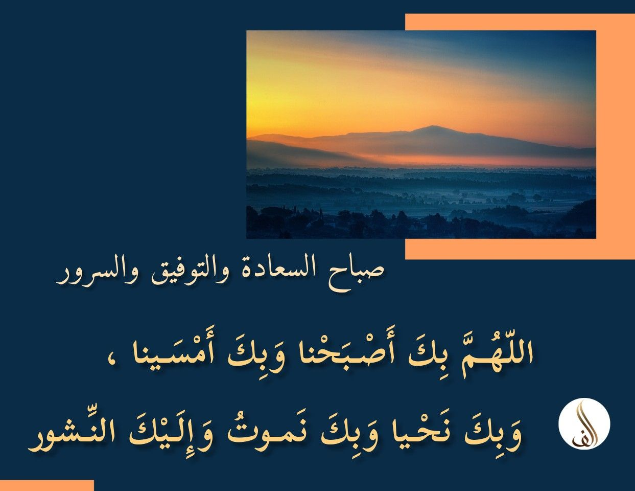 Elif By Rubina Shakir In 2020 Quran Quotes Islamic Messages Islam Hadith