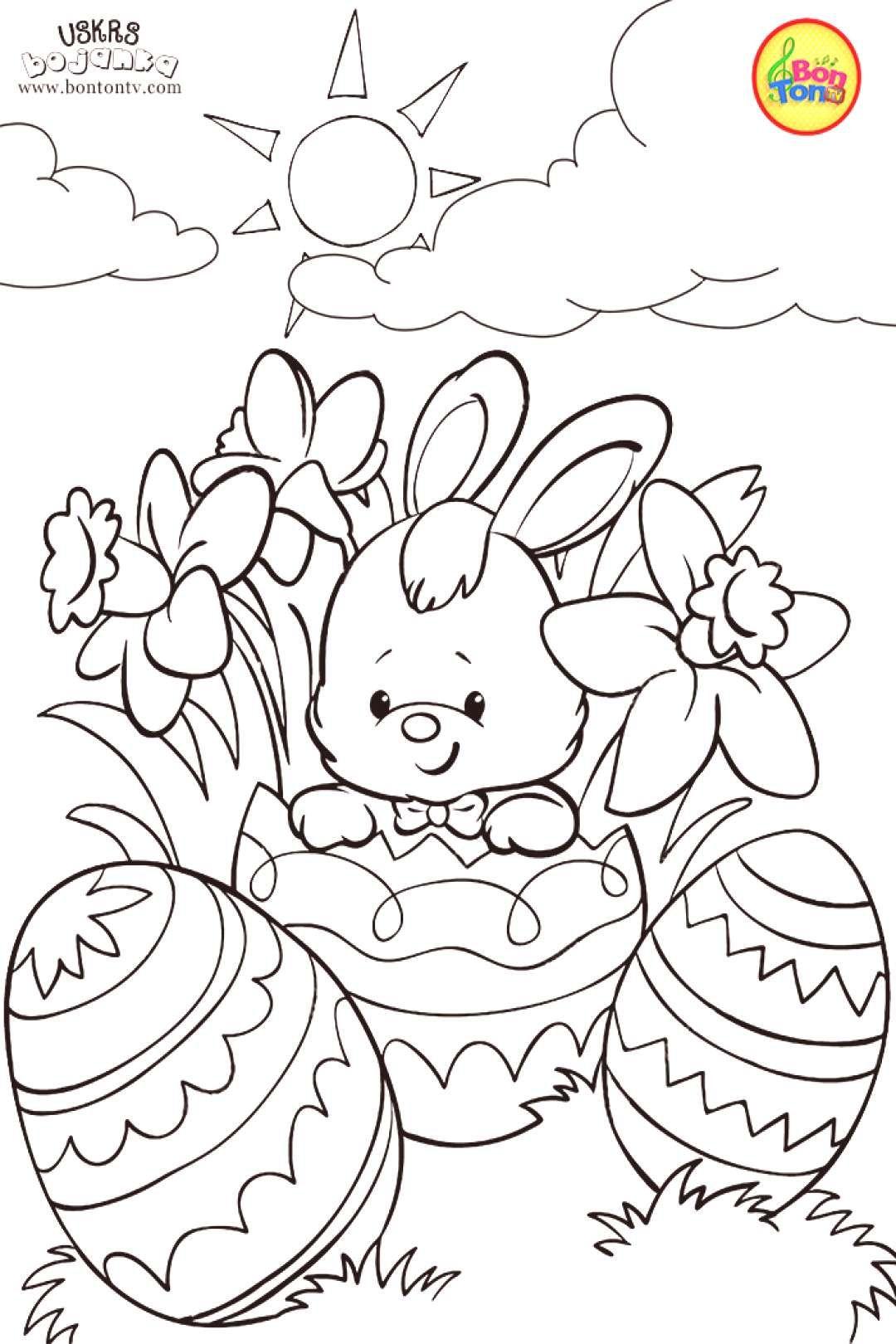 Coloringbooks Coloringpages Printables Coloring Bojanke Easter Bonton Chicks Djec Easter Coloring Sheets Easter Coloring Pictures Easter Coloring Book