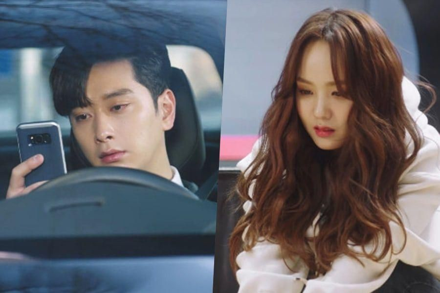 """2PM's Chansung Tears Up While Calling Han Ji An In """"So I Married The Anti-Fan"""""""