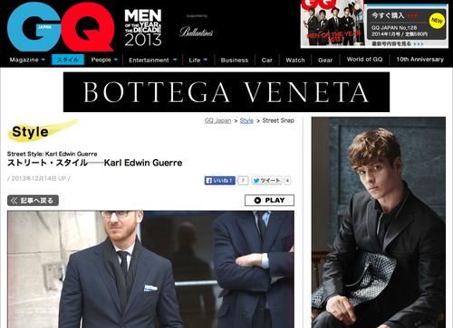 Guerreisms / Guerreisms X GQ Japan  // #Fashion, #FashionBlog, #FashionBlogger, #Ootd, #OutfitOfTheDay, #StreetStyle, #Style