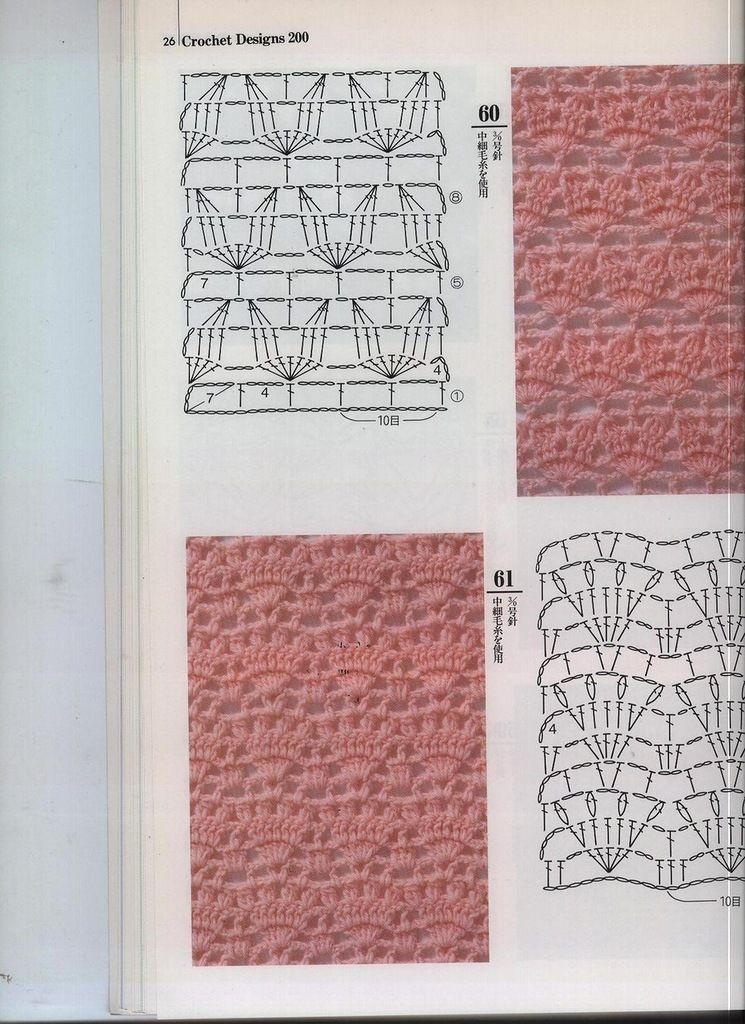 Todo para Crear ... : 200 Muestras de puntos en crochet | patrones ...