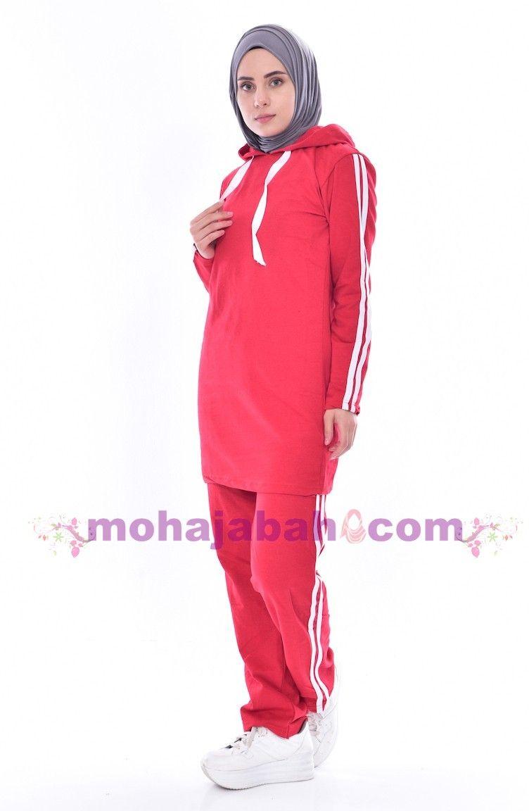 ملابس رياضية للمحجبات  9b5741c4ff