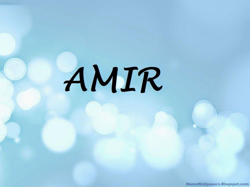 фото именем амир другой стороны
