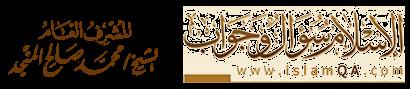 لن تتمكن من لبس الحجاب بعد الإسلام لصغر سنها وخوفها من والديها Arabic Calligraphy Calligraphy Beauty Care