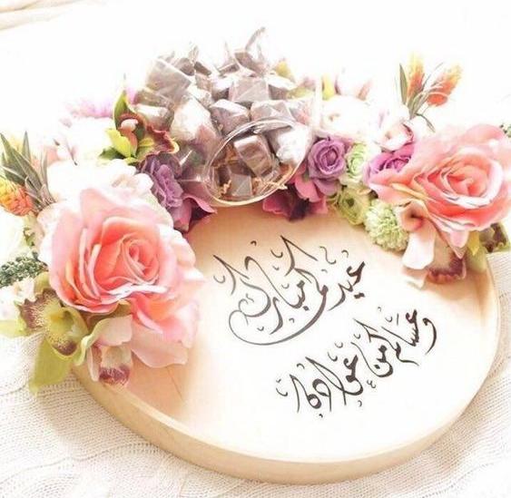 تهنئة عيد الفطر لصديقتي العزيزة Eid Crafts Eid Greetings Eid Gifts