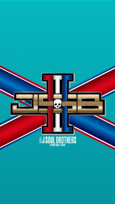 三代目 J Soul Brothersの高画質スマホ壁紙40枚 壁紙 スマホ壁紙 三代目j Soul Brothers