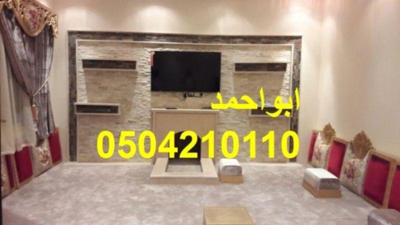صور مشبات حجر تصميم مشبات عمل مشبات في الرياض محلات مشبات في الجبيل صور مشب خارجي مشبات القصيم مشبات حديثه ديكورات مشبات رخام د Home Decor Decor Home
