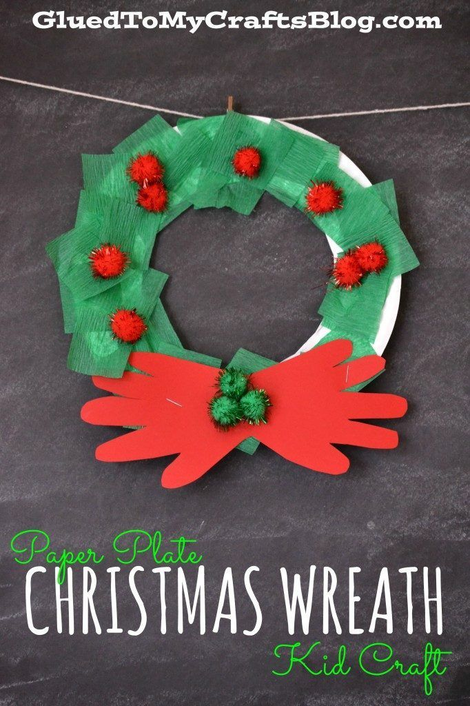 Paper Plate Christmas Wreath {Kid Craft} #holidaycraftsforkidstomake
