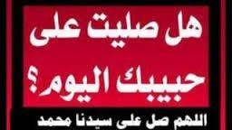 صورة ذات صلة Arabic Calligraphy Ali Muhammed Signs