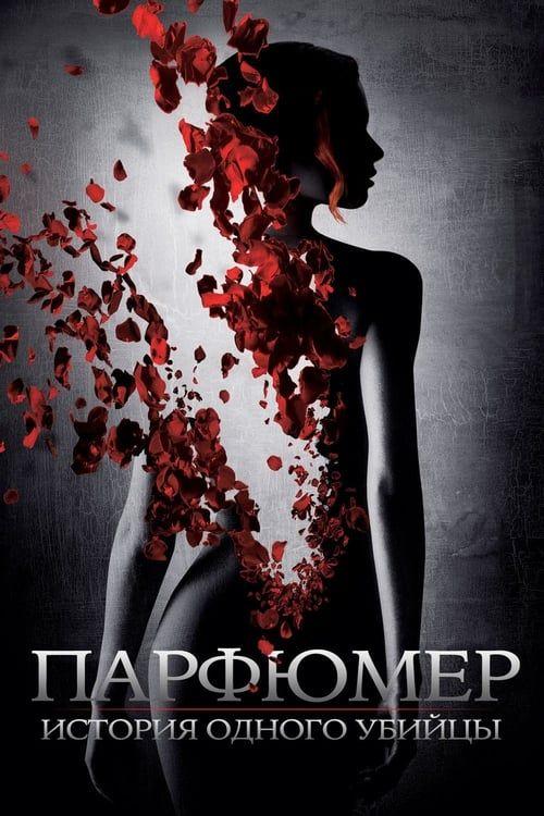 Watch Perfume: The Story of a Murderer Full Movie HD 1080p flixmovieshd.com