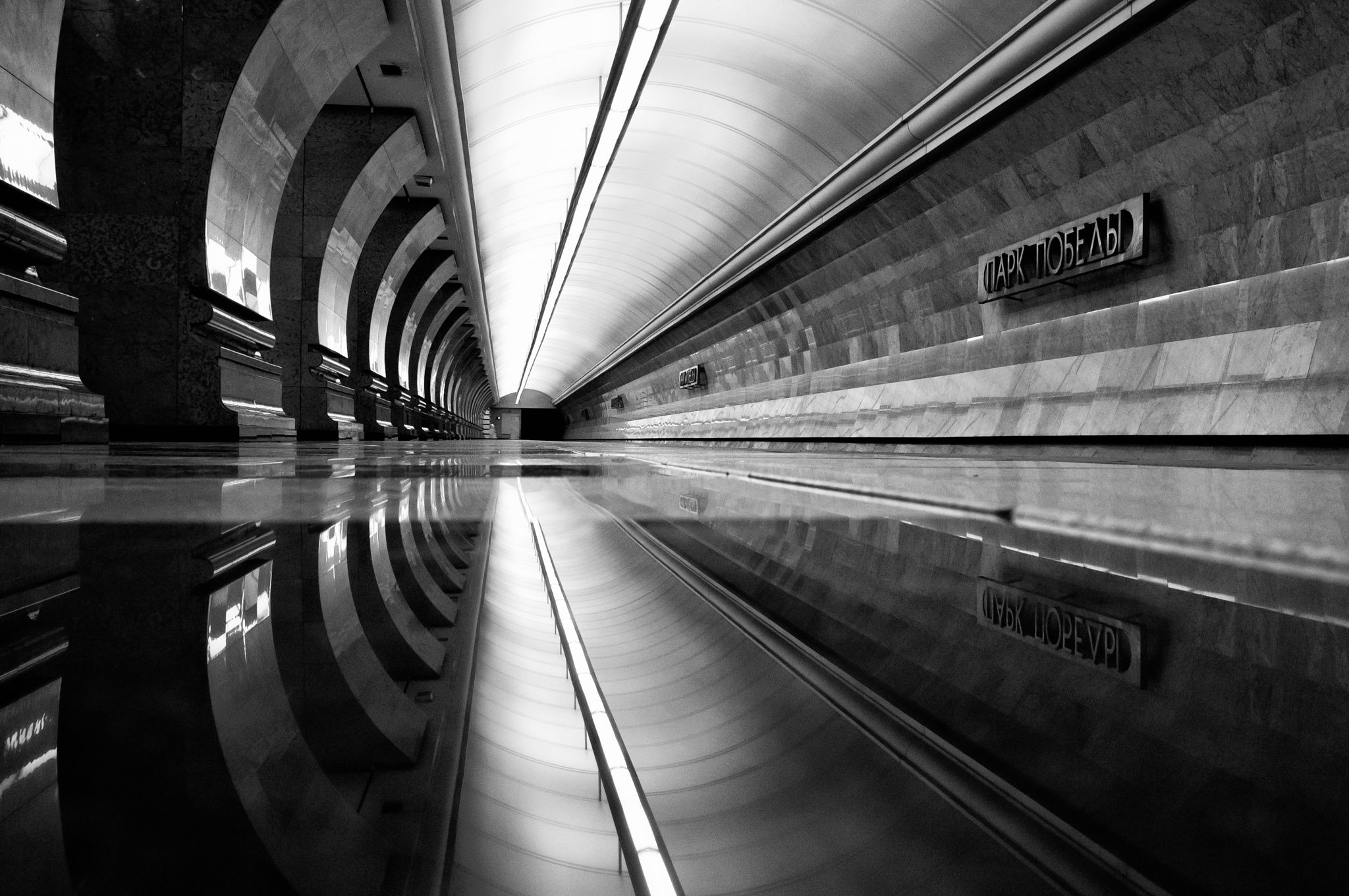 Park Pobedy Station, Study 1 by Ivan Makarov on 500px