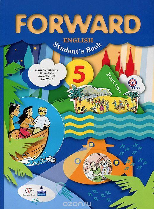 Forward 5 класс учебник гдз.