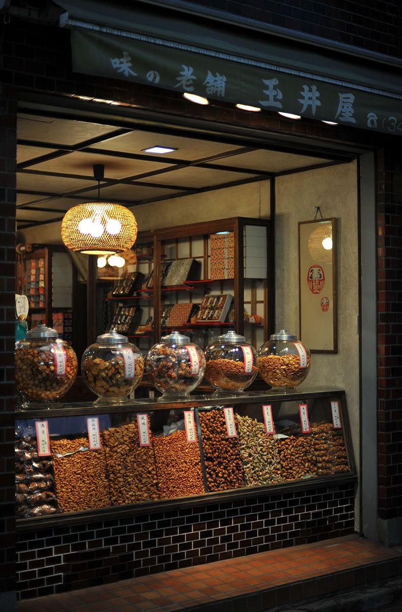 shimokitazwa senbei shop meuble cuisine boulangerie et vitrines. Black Bedroom Furniture Sets. Home Design Ideas