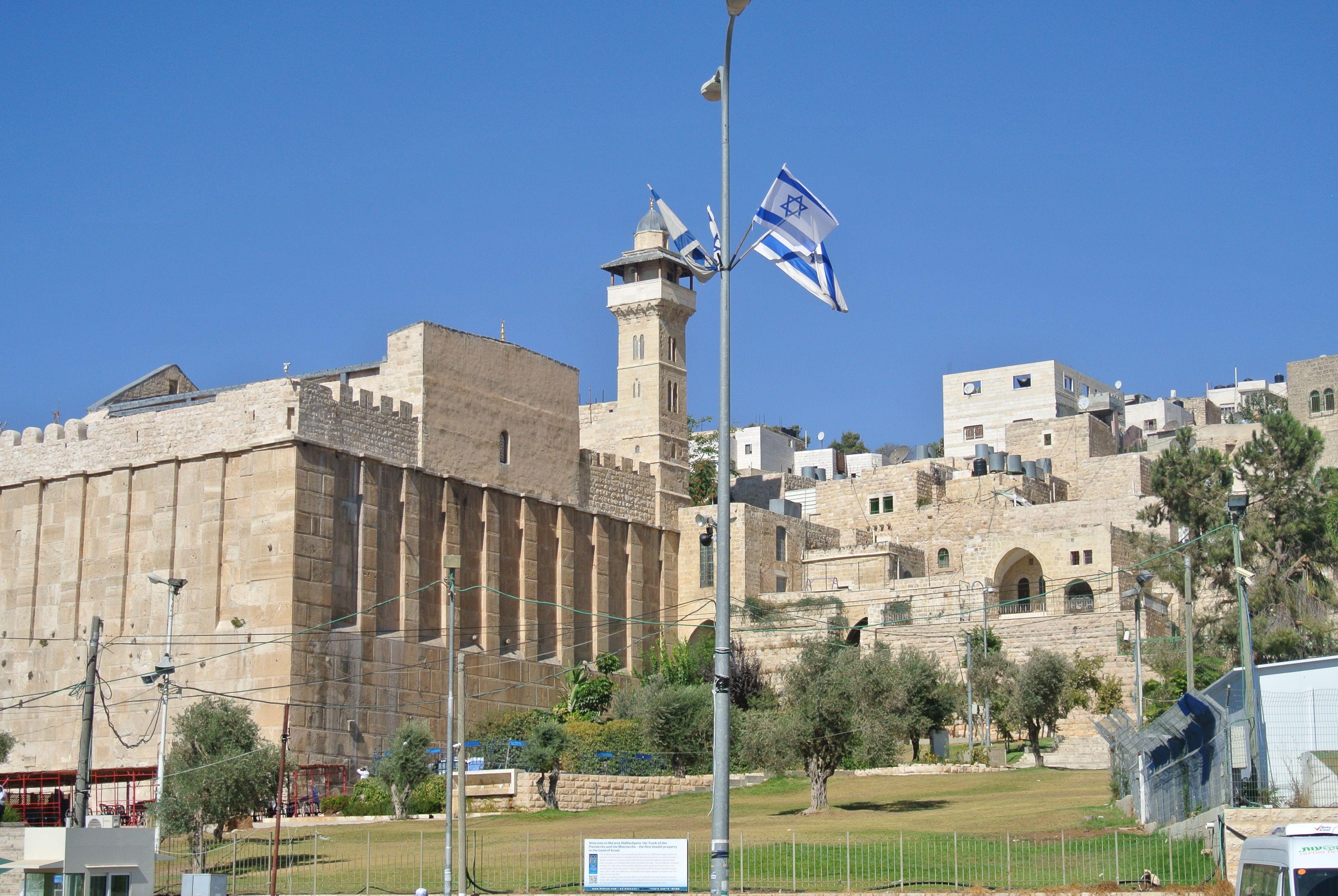 Hebron, waar de vrouwen van Abraham zijn begraven.