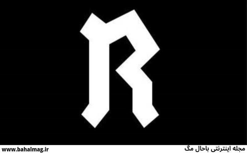 عکس پروفایل حرف R سعی کردیم خاص ترین تصاویر حرف R را در این پست برای شما عزیزان جمع آوری کنیم معمولا دوست داریم حرف اول اسم Gaming Logos Nintendo Games