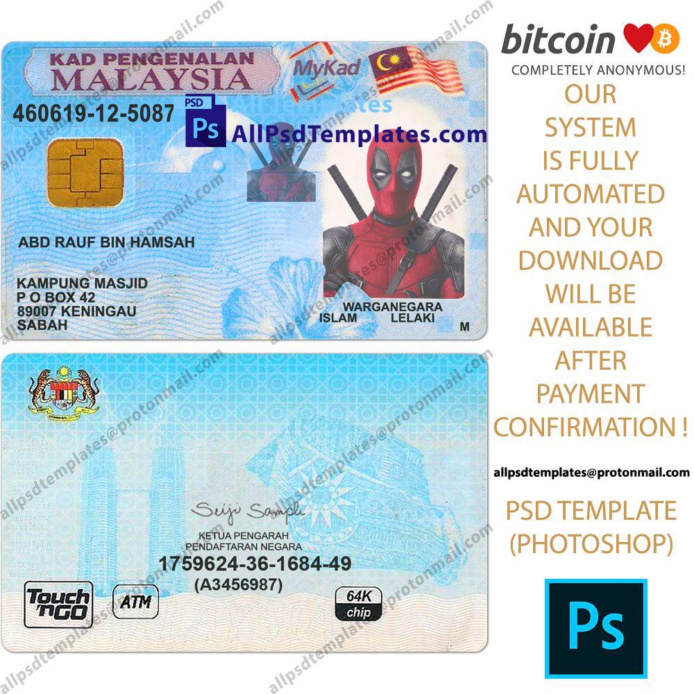 Malaysia Id Card Psd Templates Id Card Template Templates