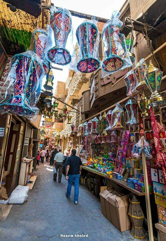 Egypt In Ramadan Life In Egypt Visit Egypt Egypt Today