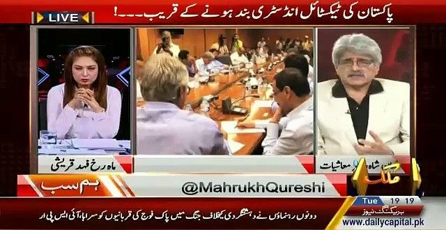 Hum Sub Talk Show On Capital TV 13th October 2015 Watch online,