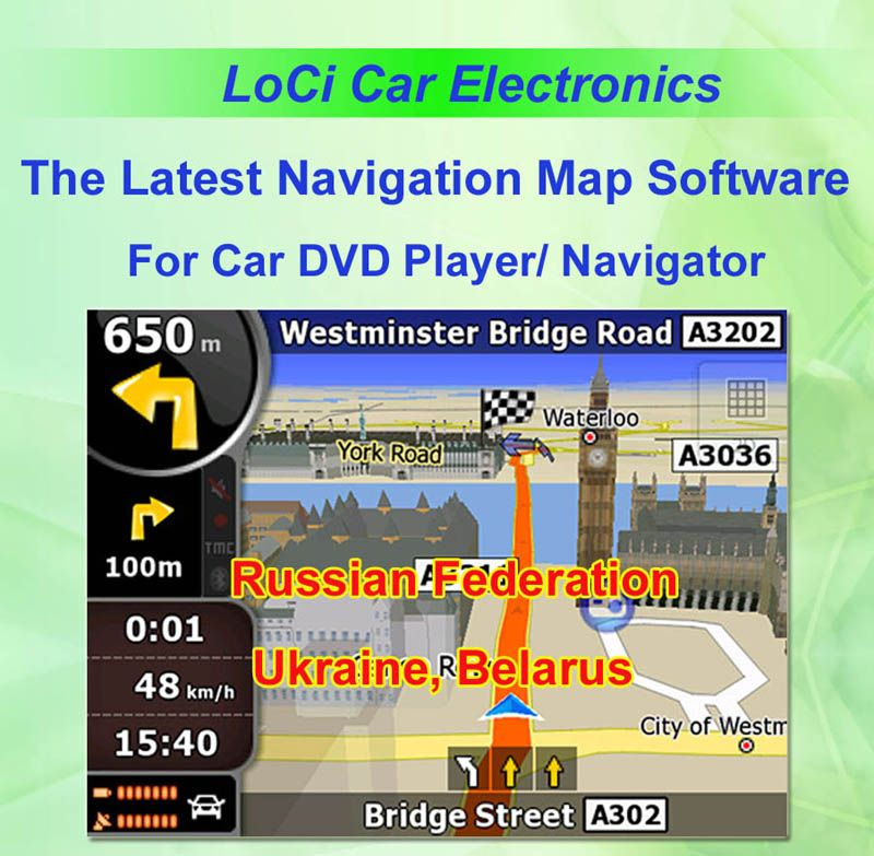 The latest car IGO Primo GPS Navigator maps for Russian, Ukraine