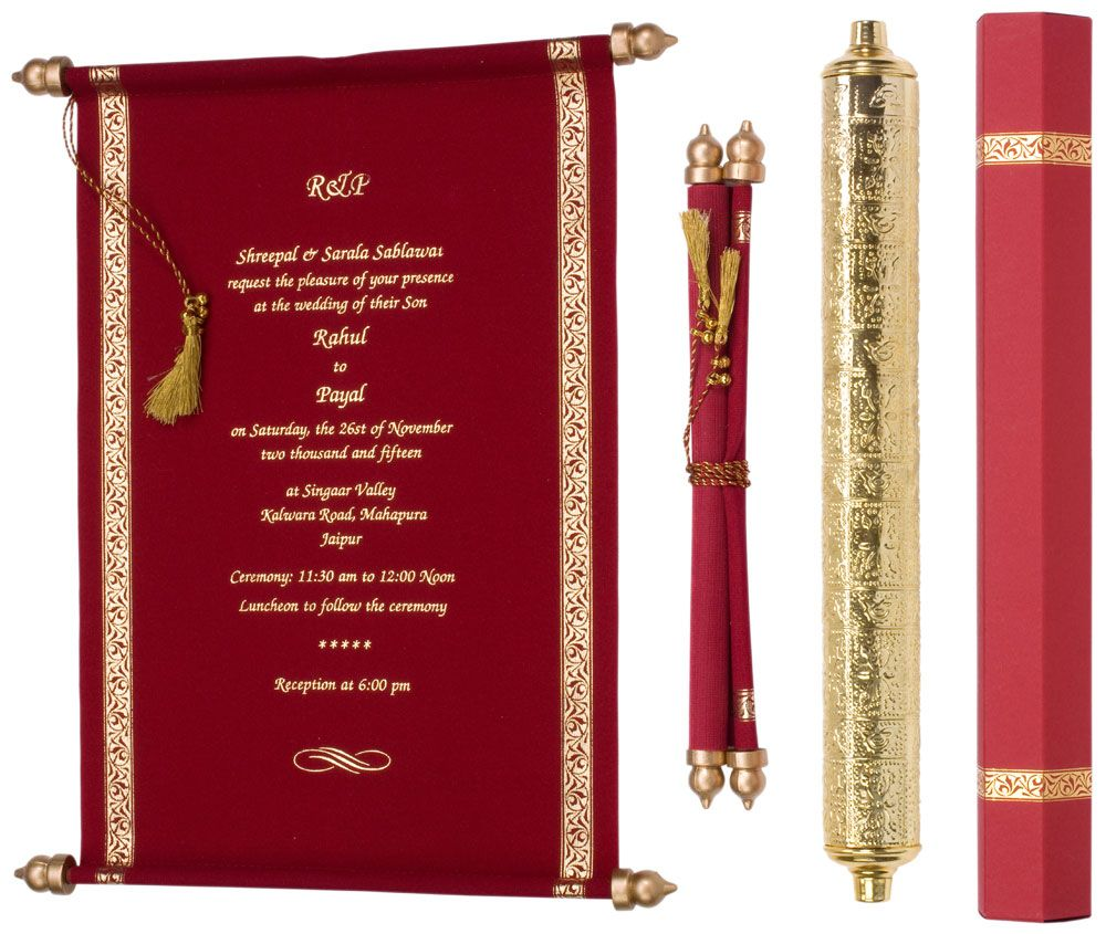 S954, Red Color, Scroll Invitations, Jewish Invitations | Wedding ...