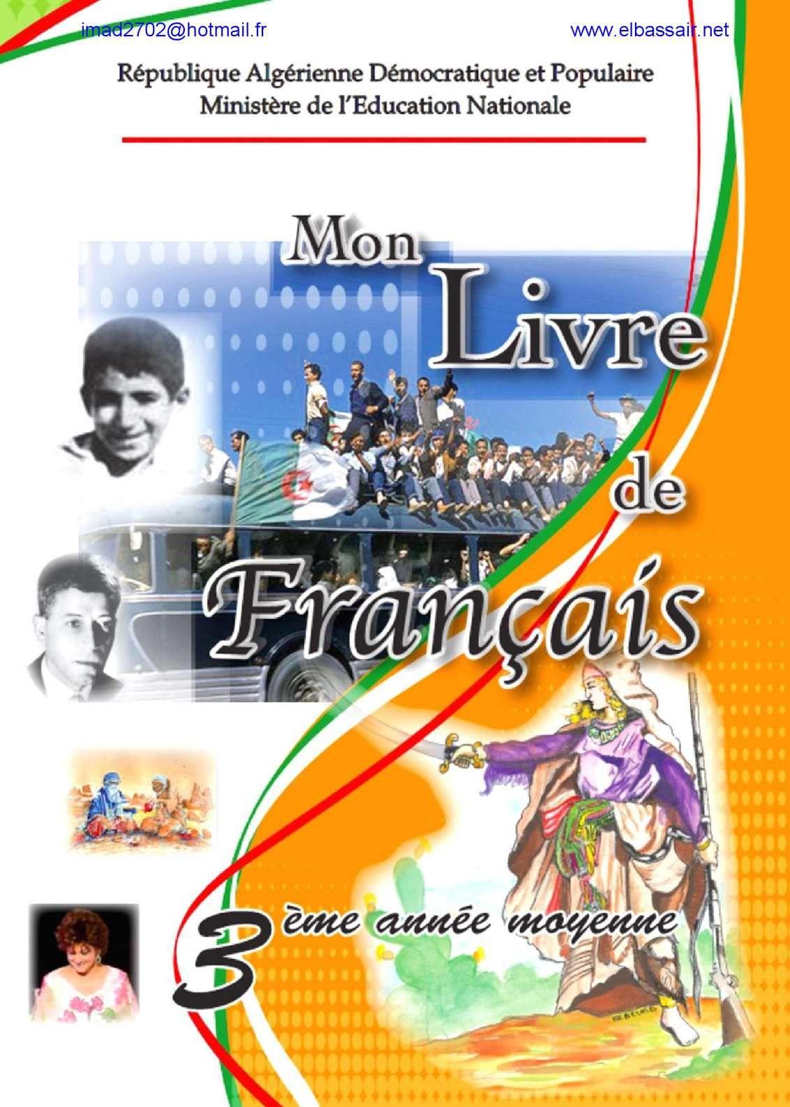 Manuel De 3am Complet Language Education Digital Magazine