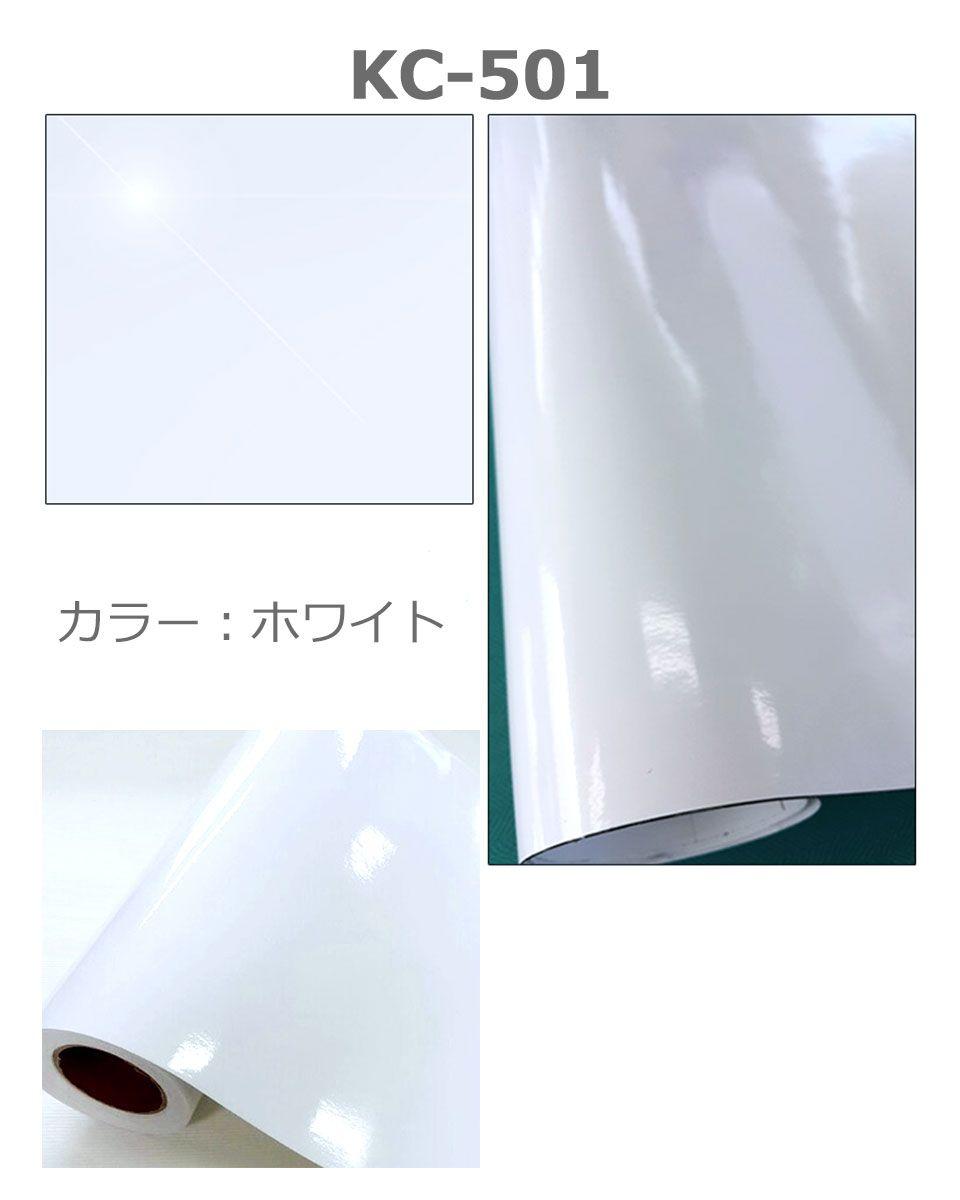 楽天市場 壁紙 白 光沢ホワイトの貼ってはがせる壁紙シール お試し壁紙サンプル のり付き 壁用 リメイクシート 北欧 おしゃれ かわいい アクセントクロス カッティングシート Diy リフォーム 輸入壁紙 つやあり つるつる ホワイト 白 Y3 Diyリフォーム