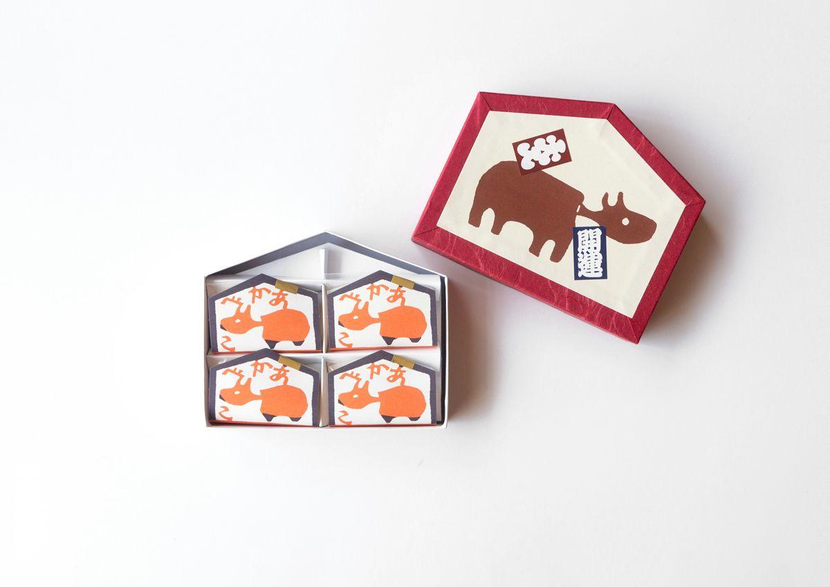 会津の郷土玩具 赤べこのパッケージがかわいい 福島土産の求肥のお菓子 あかべこ haconiwa 会津 あか 土産