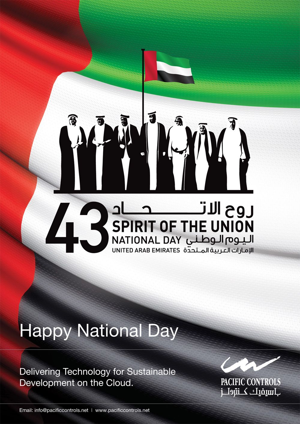 Pacific Controls joins you in celebrating the Spirit of the Union - Happy National Day