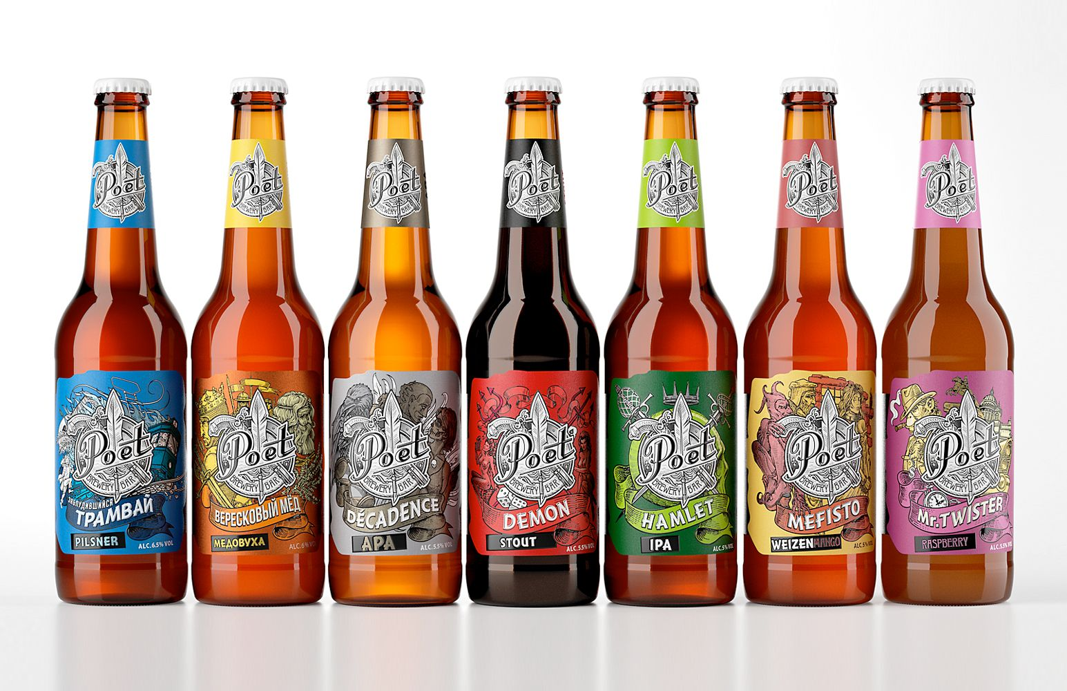 Pin By Zhouzhaoli On Alcohol Beer Art Brewery Craft Cider