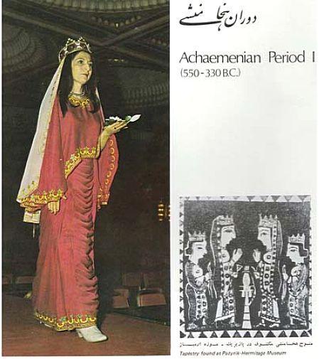 Persian Women Dresses