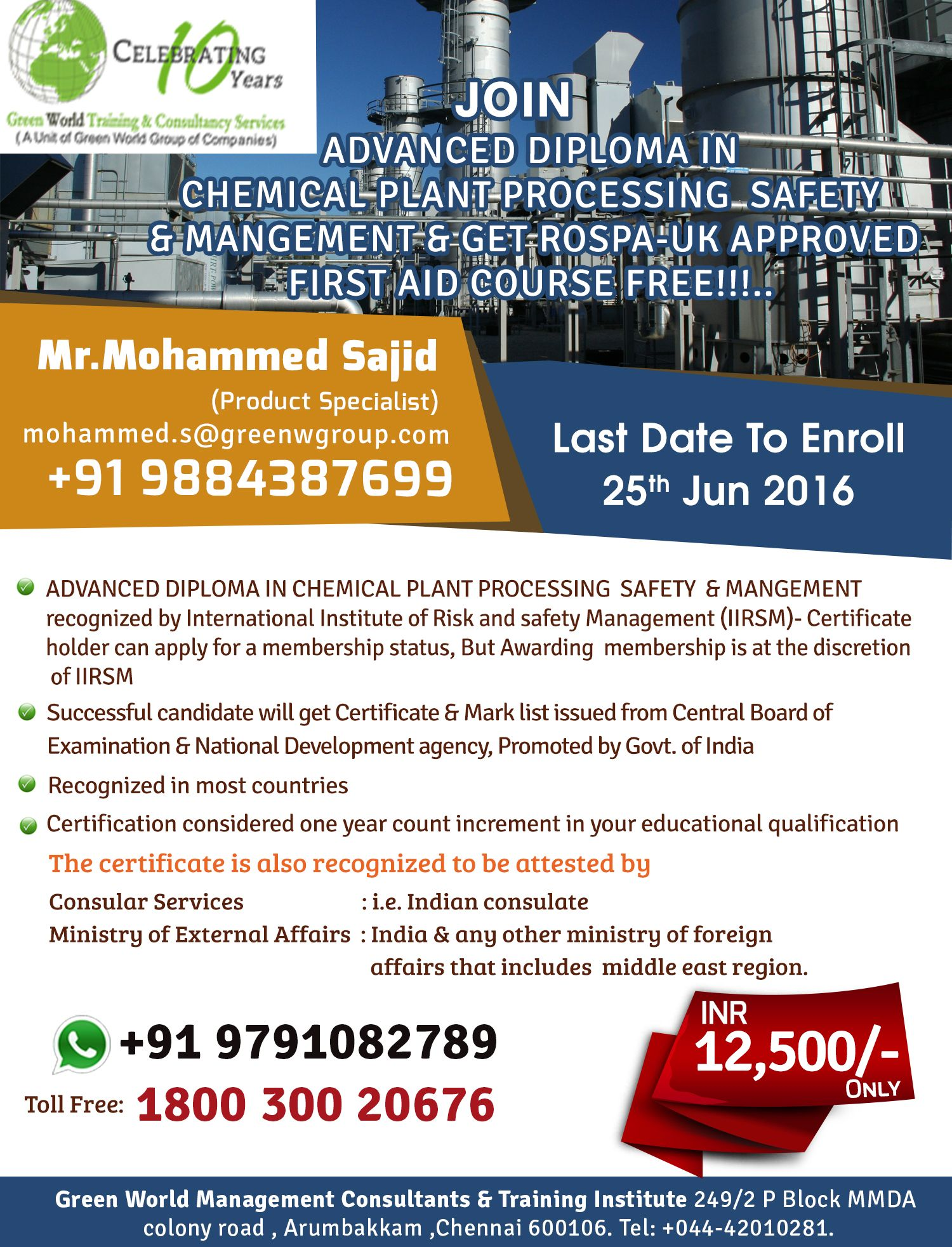 Pin by Green World on Join Advance Diploma in Chemical