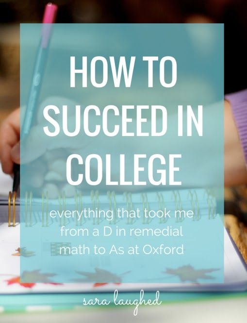 How to Succeed in College {E-Book by Sara Laughed} InfluenceHer