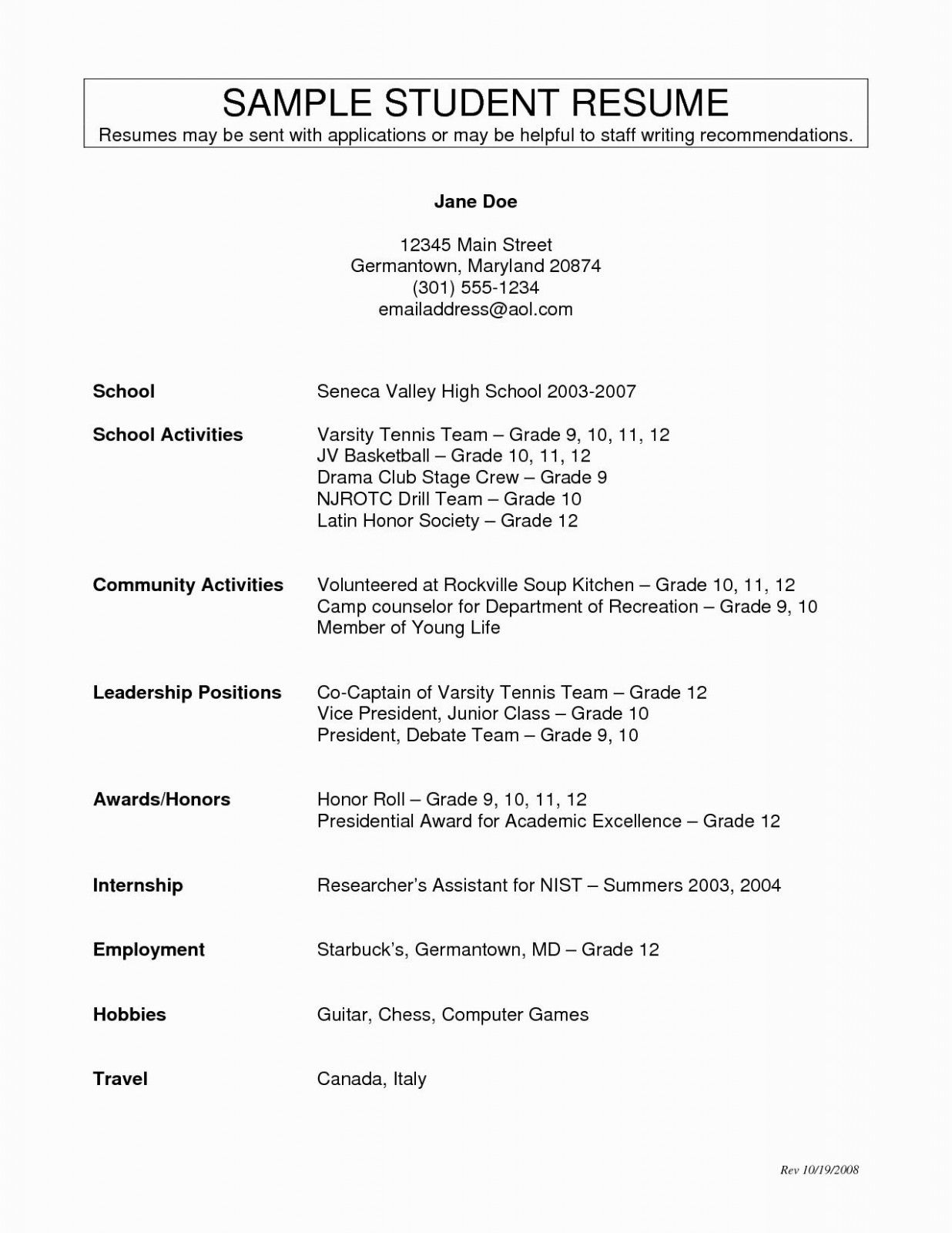 15 Year 11 Student Resume