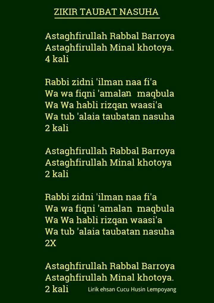 Lirik Sholawat Astagfirullah : lirik, sholawat, astagfirullah, Bidin, Kutipan, Persahabatan, Terbaik,, Kekuatan, Kata-kata, Motivasi