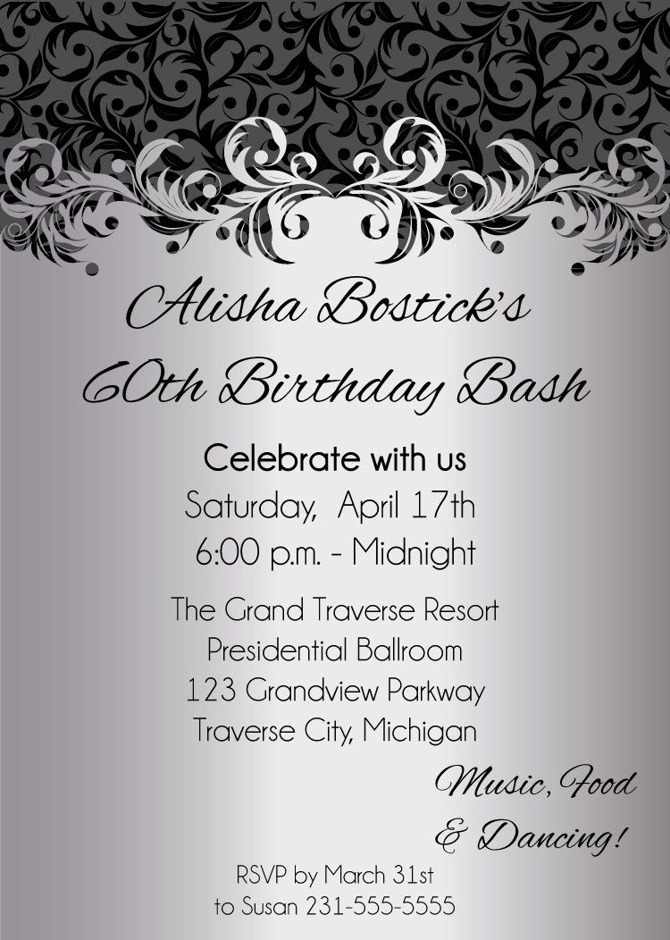 Adult Birthday Party Invitations Template   60th anniversary party ...