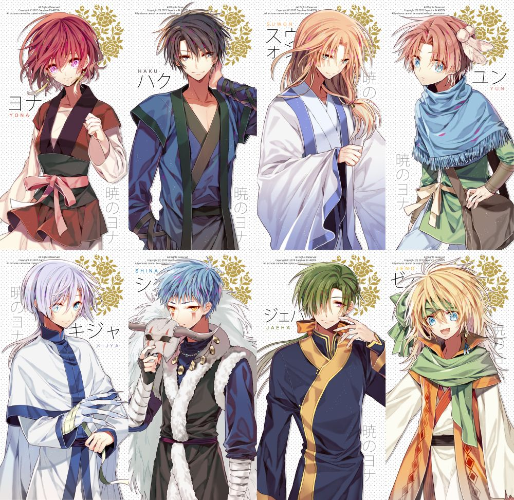 Yona of the Dawn / Akatsuki no Yona (暁のヨナ) Anime Love,