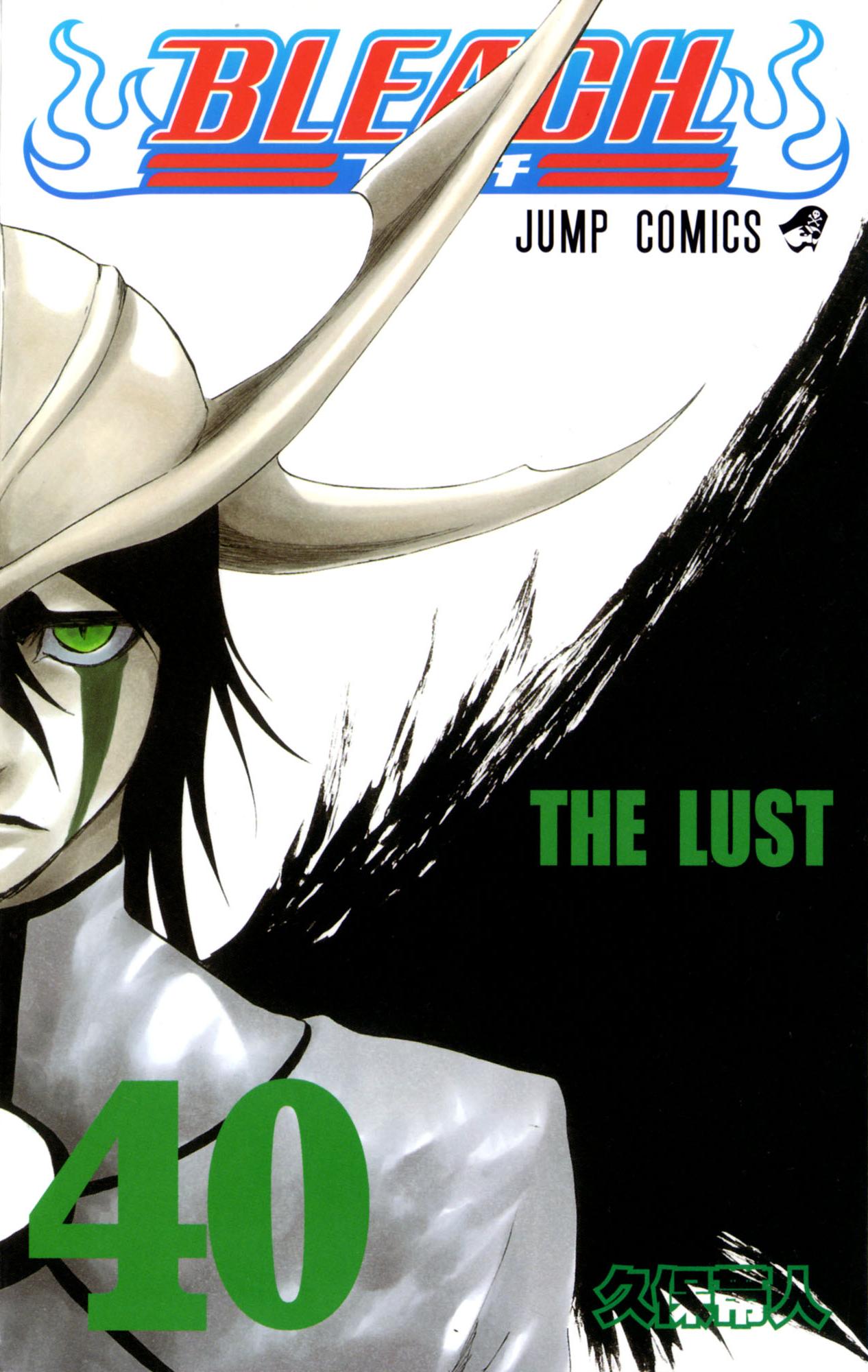Bleach Manga Volume Covers Read High Quality Bleach Manga on MangaGrounds   Bleach Forums and Fan base