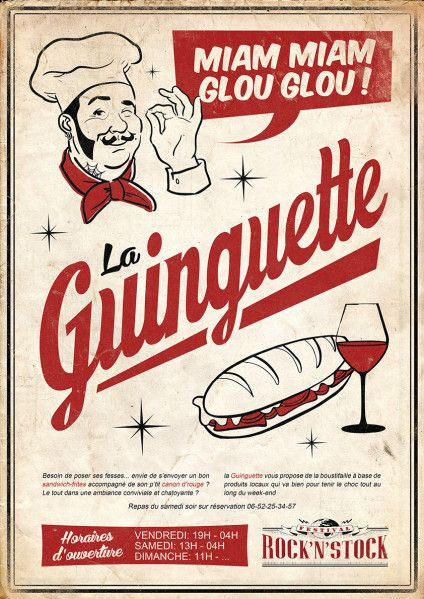 affiche guinguette web tiguilup party esprit guinguette pinterest guinguette affiches. Black Bedroom Furniture Sets. Home Design Ideas