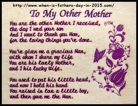 Pin By Mothers Day On Mothers Day Quotes Happy Mother Day Quotes