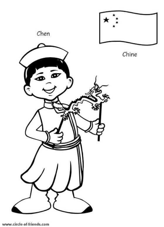 41++ Children of the world coloring page free download