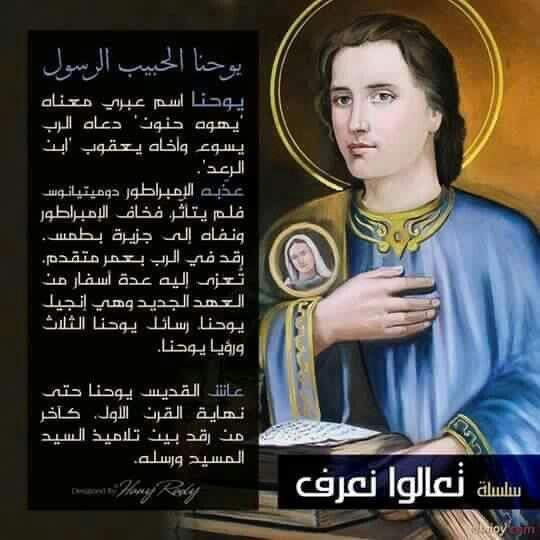 مع الرحمن بقرة بنى اسرائيل تابع قصة موسى عليه السلام Blog Posts Blog Quran