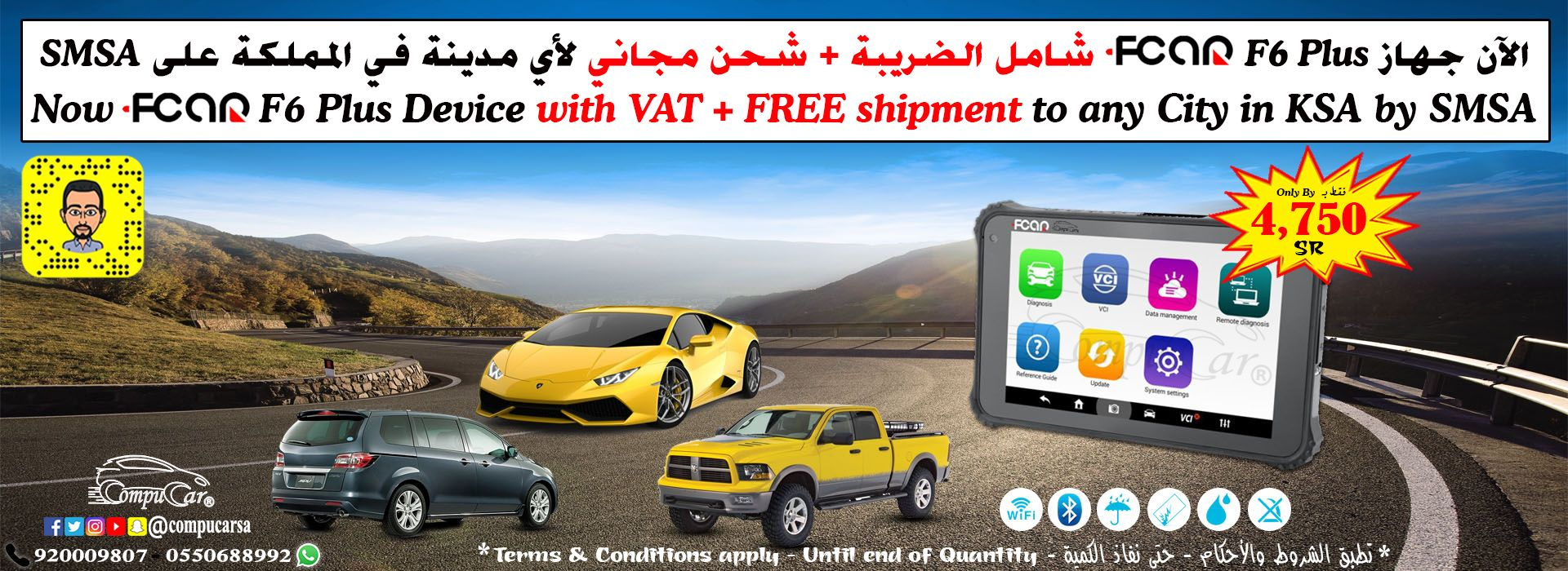معدات ورشة سيارات للبيع في السعودية