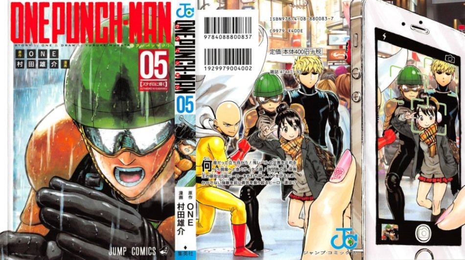 ONE PUNCH MAN, Volume 5 Cover, Saitama, License Less Rider, Genos