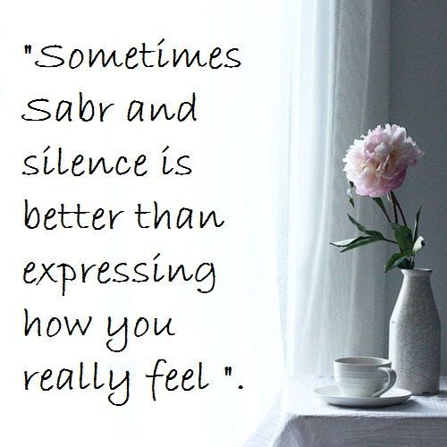 Wonderful Quotes Usi Comg Flowers: Islamc Sabr / Patience Quotes & Sayings In English With